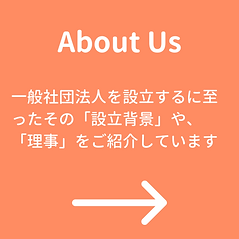 aboutus.png