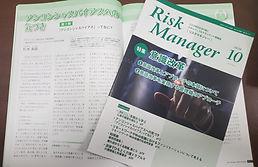 RiskManager.jpg