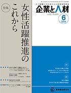 kighotojinzai_2019_06.jpg
