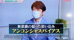 cool japan.jpg
