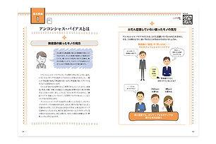 img-curriculum03a.jpg