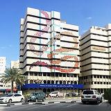 Bank of Sharjah / eLseed Building, Sharjah, UAE - site of Fikra Graphic Design Biennial 01: Ministry of Graphic Design (2018).