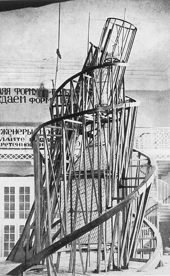 """Model of Pamiatnik III Internatsionala (Monument to the Third International)"", constructed by Tevel' Shapiro, Sofia Dymshits-Tolstaia, Iosif Meerzon, and Pavel Vinogradov under Tatlin's direction (1920; reconstructed 1979). Courtesy CNAC/MNAM/Dist. RMN-Grand Palais/Art Resource, N.Y."