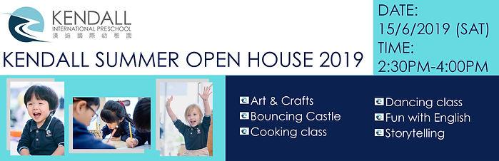 Summer Open House 2019 Banner.001.jpeg
