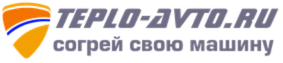 Лого тепло авто_edited.png