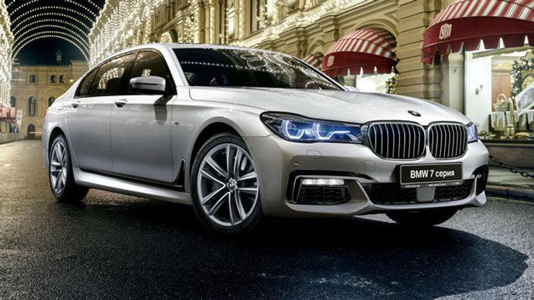 BMW Serie 7 750i – 450Hp G-Series