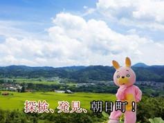 menu_usahi.jpg
