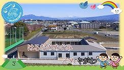 hiyamizu_ss.jpg