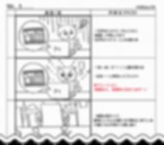 翻訳テロップでインバウンドにも。アニメーション動画の制作会社 モキュート