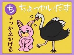 SS_anime_02.jpg