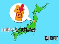 SS_anime_01.jpg