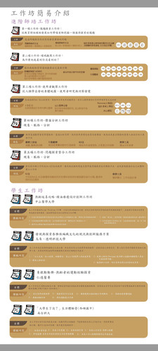 北醫_final_頁面_2.jpg