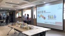 北醫設計思考學生工作坊——問題探索模組的教學應用