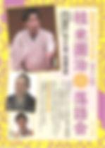 20200214114729935_0001.jpg