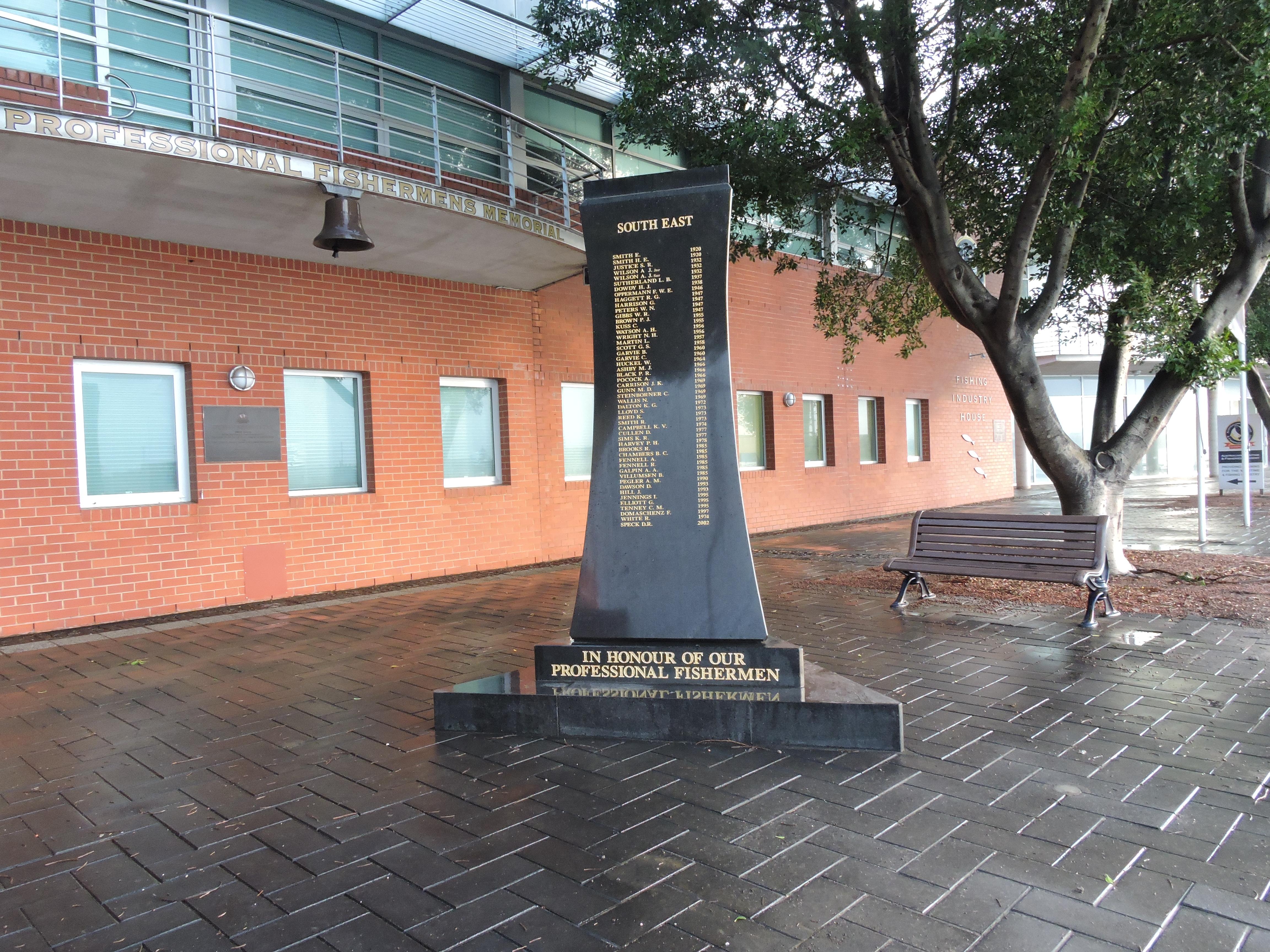 AMFA Memorial 6