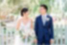 Cara and Todd's Wedding