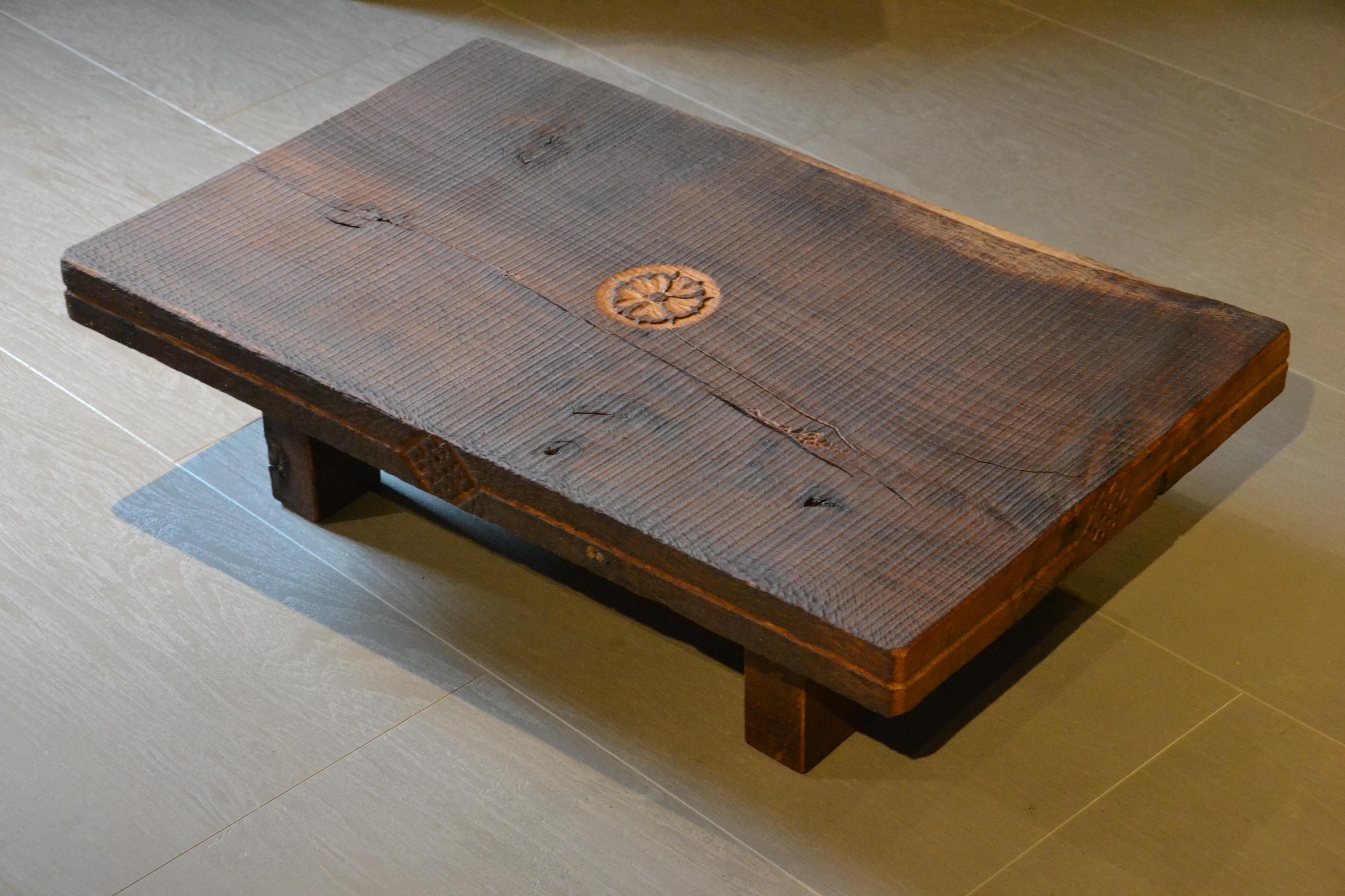 Table Basse Sigillé