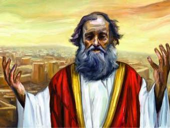 예언자 성 예레미야(Prophet Saint Jeremiah)