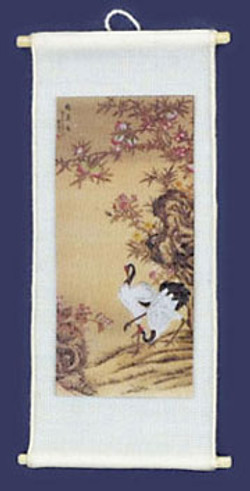 FCA1712 Chinese Silk Picture $11.50