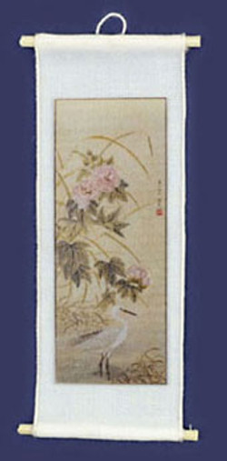 FCA1713 Chinese Silk Picture $11.50