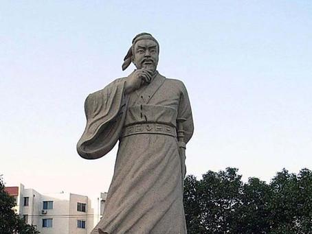 Sun Tzu & The Art of Innovation