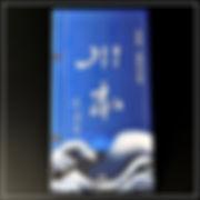 201609291440474188.jpg