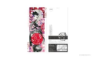 主催企画展「春の宴」DMデザイン