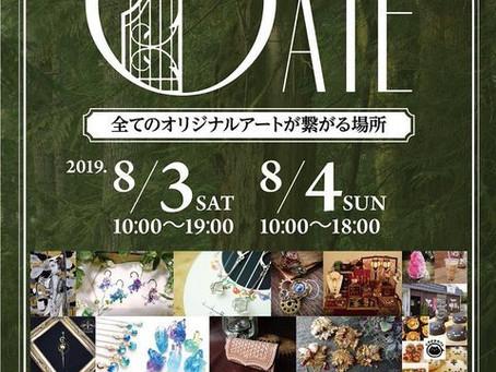 【イベント参加のお知らせ】 総合アート・ハンドメイドイベント 【GATEVol.2】