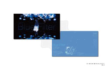 蒼川わか様 個展「Blue Filter」DMデザイン