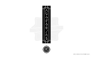 個人イラスト集タイトルロゴデザイン