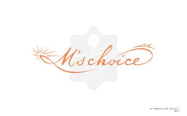 株式会社M's choice様 社名ロゴデザイン