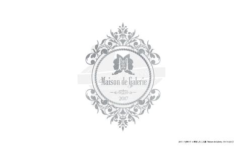 Maison de Galerie 七神マナ×岬ましろ二人展 ロゴデザイン