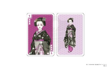 「花見小路」新規プロモーションカード