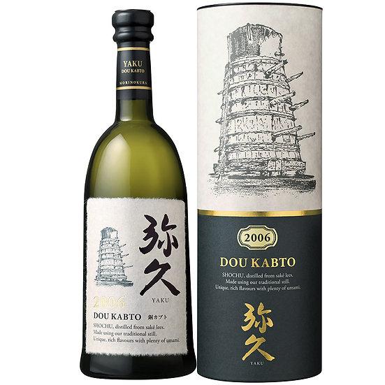 Yaku Dou Kabto - Shôchû de lie de saké 32%