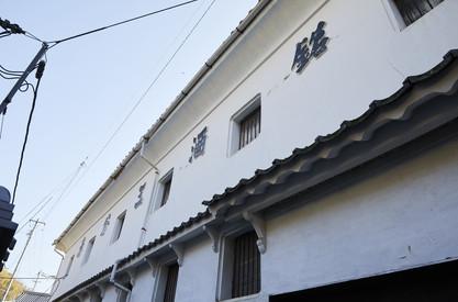 Hayashi 05.jpg