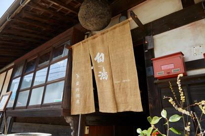 Morikawa b (5).jpg