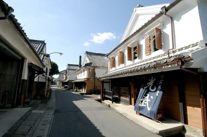Mitsutake (1).jpg