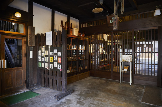 Kamoizumi04.jpg