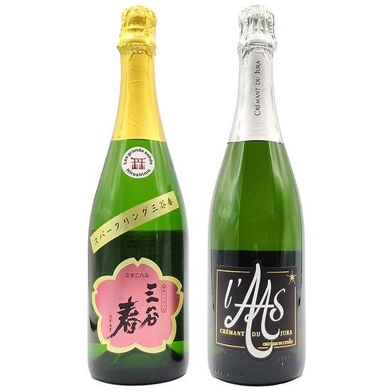 Saké et Vin | Set pétillant