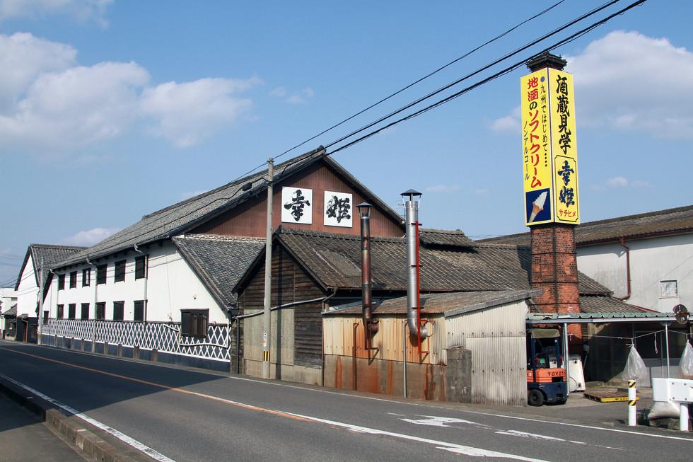 Sachihime a (4).JPG