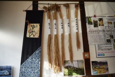 Yamaoka b 08.jpg