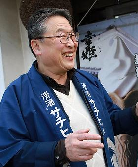 Sachihime a (3).JPG