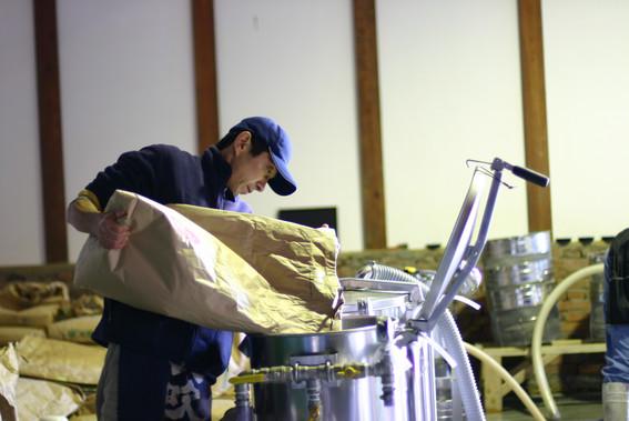Amabuki (8).JPG