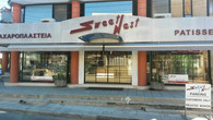 cakes limassol confectionery best cyprus