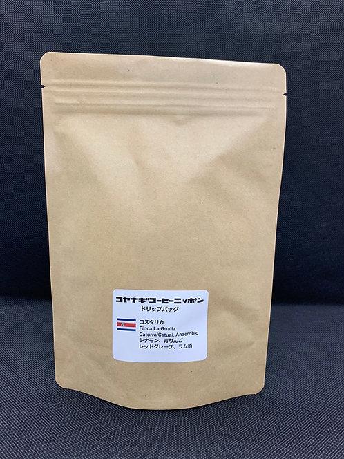 ドリップバッグ お徳用メガパック(11g x 10袋入り)