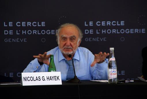 Conférence Nicolas G. Hayek