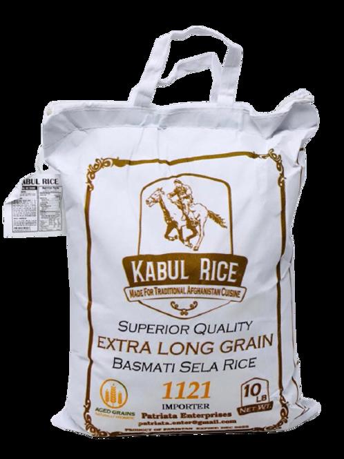 Kabul Rice