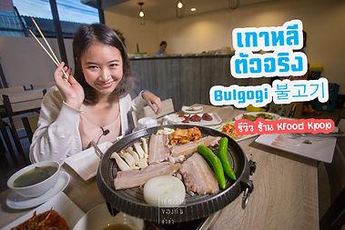 IMG_1369 copy.jpg