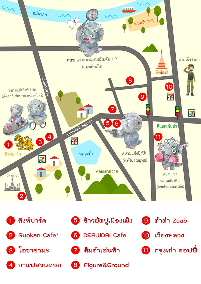 map_181120_0002.jpg