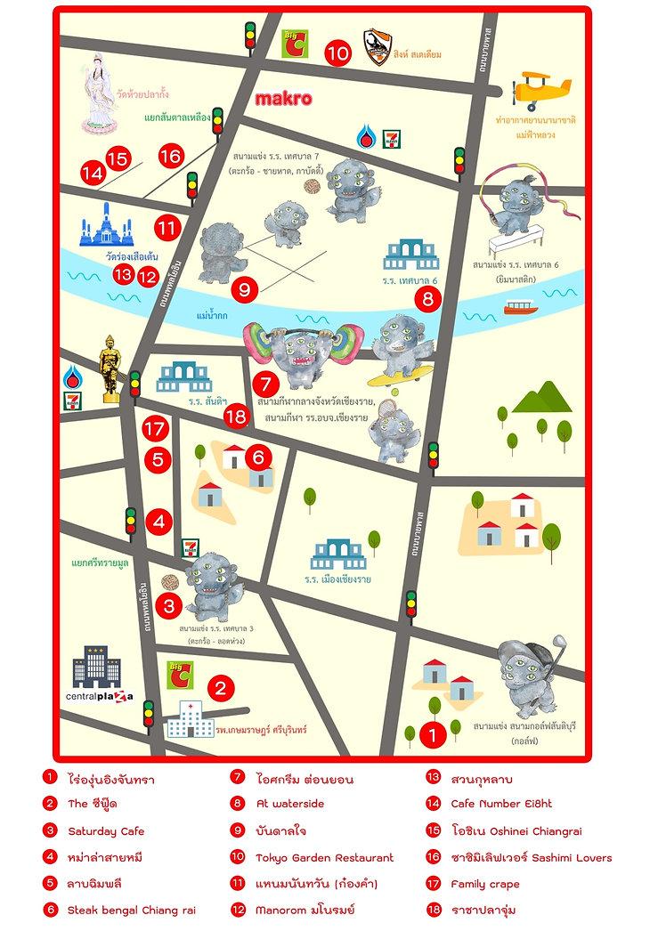 map_181120_0001.jpg